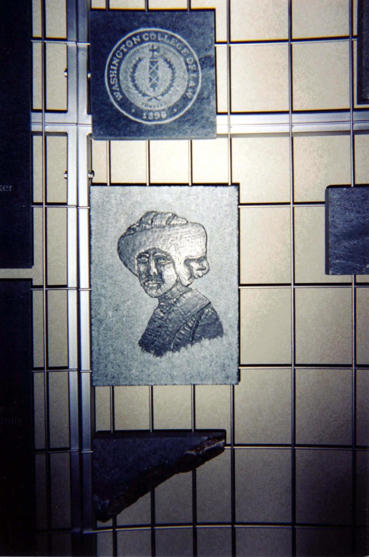 AU Law School Wall of Honor portrait 1